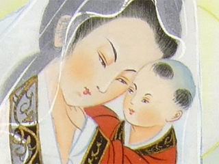 IMRI Asian Mary fol